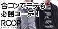ROOP TOKYO(ループトウキョウ)