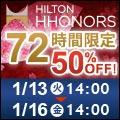 Hilton Hotel(�ҥ�ȥ�ۥƥ�)