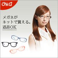 Oh My Glasses(�����ޥ����饹����)