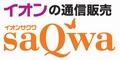 saQwa(サクワ)