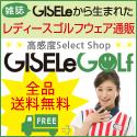 GISELeGOLf(ジゼルゴルフ)