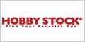 HOBBY STOCK(ホビーストック)