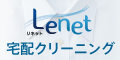Lenet(��ͥå�)�߳�ŷ