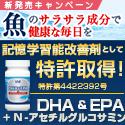 DHA&EPA+N-�������륰�륳���ߥ�