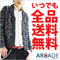 ARCADE 公式サイト