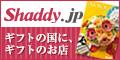 ����ǥ� Gift&Shopping