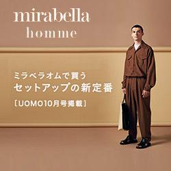 mirabella homme(ミラベラ オム)