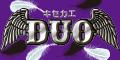 キセカエDUO 540円コース