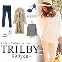 TRILBY(トリルビー)