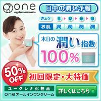 one �����륤�����ST