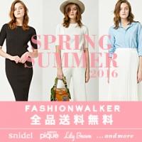 fashionwalker.com (ファッションウォーカー)