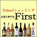 ファースト Yahoo!店