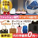 ToBee(トゥービィー)