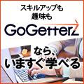 GoGetterz