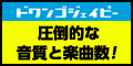 dwango.jp (Android)