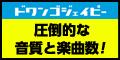 dwango.jp (iOS)