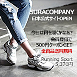 SURACOMPANY(スラ・カンパニー)