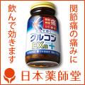 日本薬師堂 グルコンEXプラス 定期購入