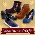 FeminineCafe