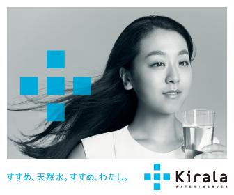 Kirala(キララ)