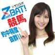 ZBAT競馬 500円コース