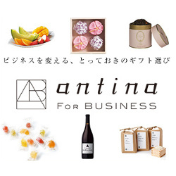 antina for business(アンティナフォービズ)