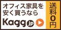 Kagg.jp