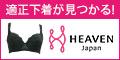 HEAVEN Japan