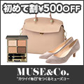 MUSE&Co.(ミューズコー)