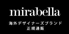 mirabella(ミラベラ)