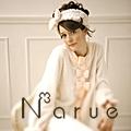 narue(ナルエー)